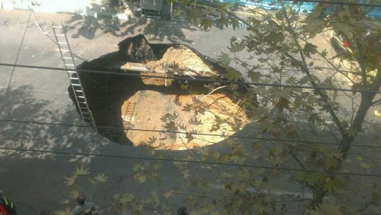 نشست زمین در خیابان پیامبر