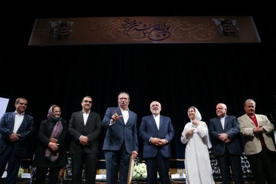 همایش «ایران فرهنگی در جهان امروز»