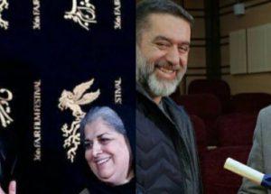فرشته+طائرپور+محمود+رضوی