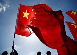 پرچم+چین