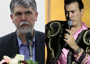 عباس+صالحی+رحیم+شهریاری