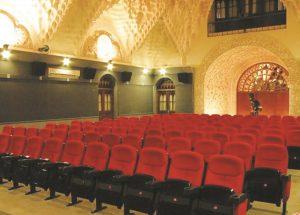 آیکون+سینما