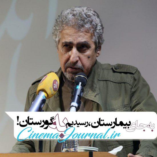 مسعود+جعفری+جوزانی