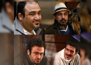 رضا عطاران+مهران غفوریان+یوسف تیموری
