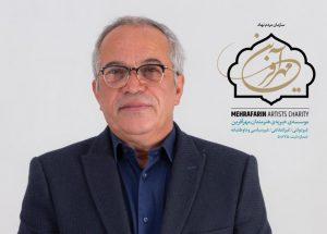 محمدحسین لطیفی+خیریه مهرآفرین